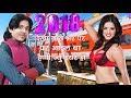 हैप्पी न्यू इयर हो 2018    2018 Aa Gaya Naya Saal    Happy New Year 2018    Hariom Pandey