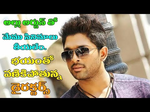 Tollywood Directors feeling of Working With Allu Arjun ~ Hyper Entertainments