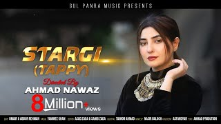 Tappy| Stargay | Gul Panra New Song 2020  | Pashto New Song | #GulPanra OFFICIAL New Tapay Stargy