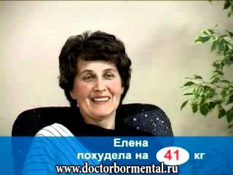 диетолог тверь борменталь