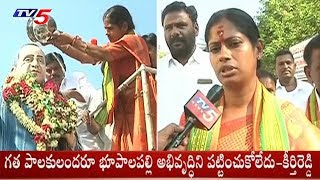 BJP Candidate Keerthi Reddy Extensive Campaign in Bhupalpally
