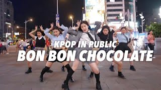 [KPOP IN PUBLIC] EVERGLOW ( 에버글로우 ) - Bon Bon Chocolat ( 봉봉쇼콜라 ) Dance cover by Queenie from Taiwan