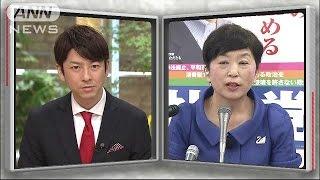 """厳しい選挙戦でした…""""存亡かかる""""社民副党首"""