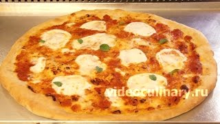 Домашняя Пицца - Простой Рецепт от Бабушки Эммы на videoculinary.ru