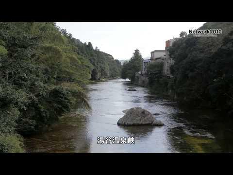 伊那街道新城と長篠・設楽が原の古戦場