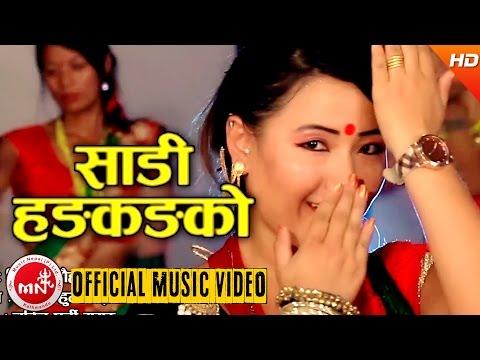 New Nepali Teej Song 2073   Sadi Hongkong Ko - Padam Raj B.K & Karishma Gharti Magar   Ambika Music