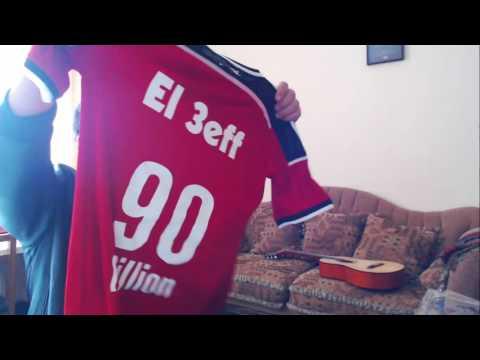 طرد من بيبسي و لاعبي المنتخب المصري !