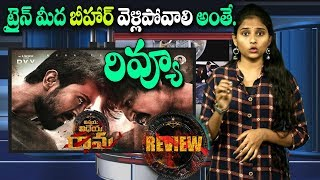 Vinaya Vidheya Rama Review | Ram Charan | Boyapati Srinu | i5 Network