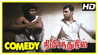 Soori Latest Comedy | Nimirnthu Nil Tamil Movie Full Comedy | Part 2 | Jayam Ravi | Amala Paul