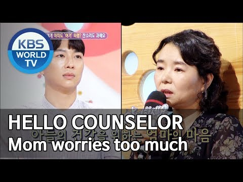 Mom worries too much [Hello Counselor/ENG, THA/2019.09.02]
