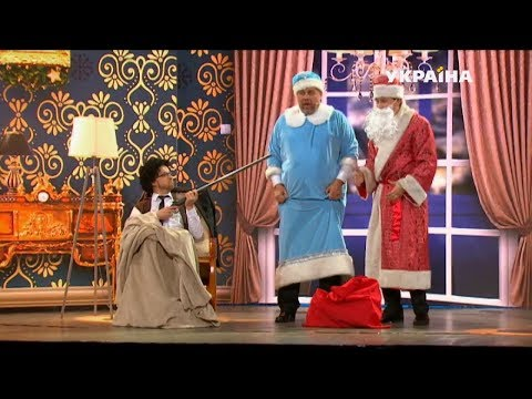 Дед Мороз и Снегурка грабят квартиру | Новогоднее Шоу Братьев Шумахеров