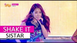 [HOT] SISTAR - SHAKE IT, 씨스타 - 쉐이크 잇, Show Music core 20150801