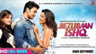 Download BEZUBAAN ISHQ - FULL MOVIE HD | Mugdha Godse | Nishant | Sneha Ullal 3Gp Mp4