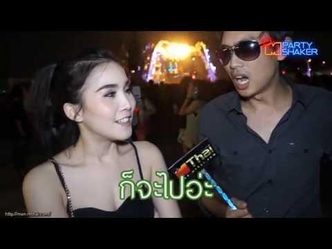 Arcadia The Bangkok Landing : Party Shaker