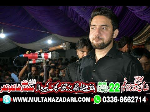 Nohakhawan Syed Farhan Ali Waris I  Majlis 22 Ziqad 2019 I Burjh Sargana Kabirwala