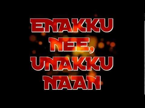 ENAKKU NEEUNAKKU NAAN-SONG PROMO (MONEYMAN RECORDS)