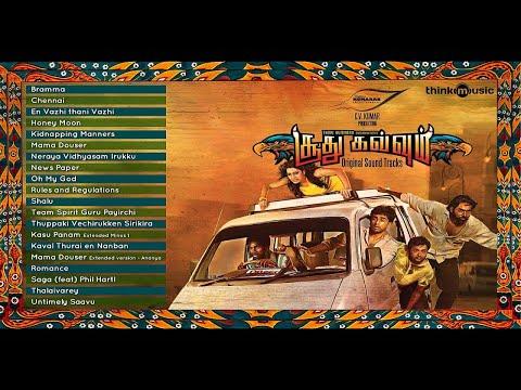 Soodhu Kavvum (Original Background Score) - Jukebox