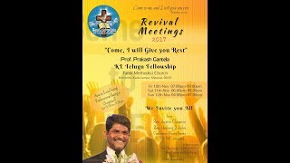 ''Come, I Will give you Rest''  - Matt 11:28 / K L Telugu Fellowship Revival Meeting -Day 1