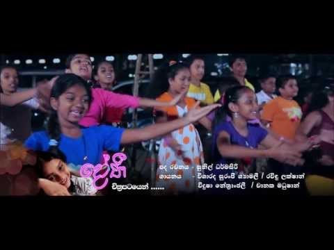Dhoni Sinhala Movie Song video