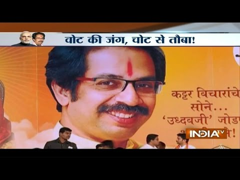 Maharashtra Polls: Shiv Sena Takes A Jibe On Narendra Modi's Tribute To Bal Thackeray - India TV