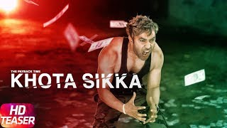 Teaser | Khota Sikka | Triple S | Releasing On 27th June 2018 | Speed Records
