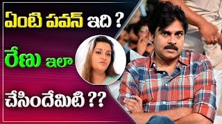 No Power Star Power in Renu's Poetry   |  ABN Telugu