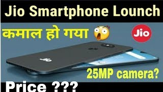 Jio Flex Phone & Jio phone 3 Specification ।। Price 1500 ।। Camera 25MP? ।। Ram 4GB? | B-tech Review