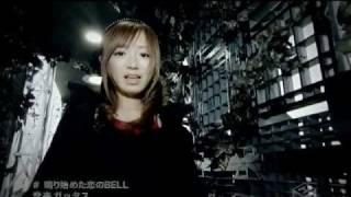 Vídeo 9 de Ongaku Gatas