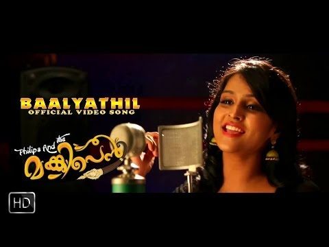 Baalyathil Hd Official Song Ft Remya Nambeesan From Philips And The Monkey Pen Malayalam Movie video