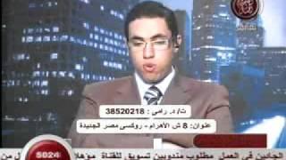 الدكتور رامي اسماعيل وحلقة عن الحمى الروماتيزمية