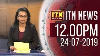 ITN News 2019-07-24   12.00 PM