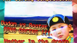 "Uudam vs Baator -""Song Racing""- Strong competition- Mother in the dream."