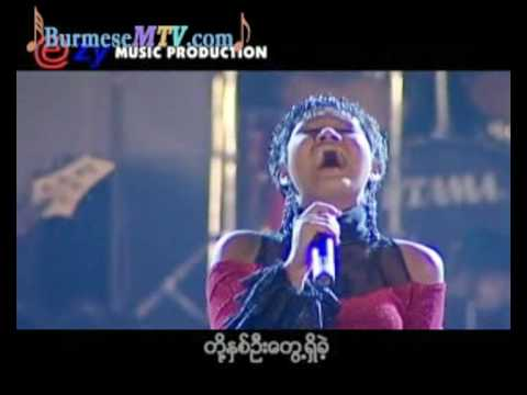 Moe Yay Sat Myar - Phyu Phyu Kyaw Thein