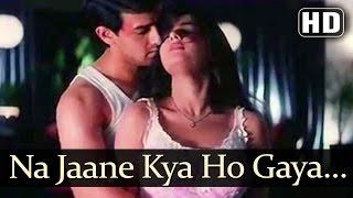 Na Jaane Kya Ho Gaya - Baazi (1995) Songs - Aamir Khan - Mamta Kulkarni