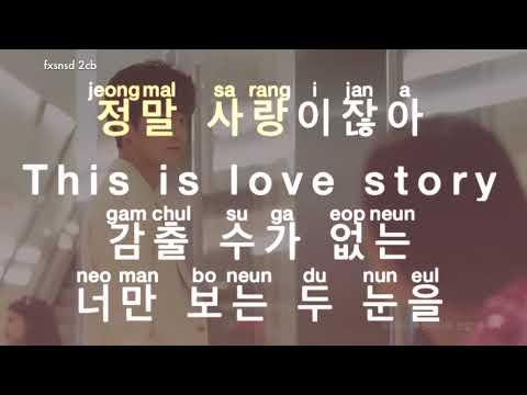 [KARAOKE] Lyn - Love Story