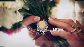 WEDDING (MY.PRO) - FULL HD