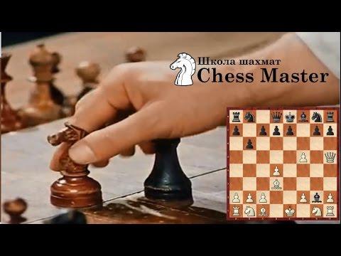 Грязные шахматные трюки. Часть 1 - Невозможное начало