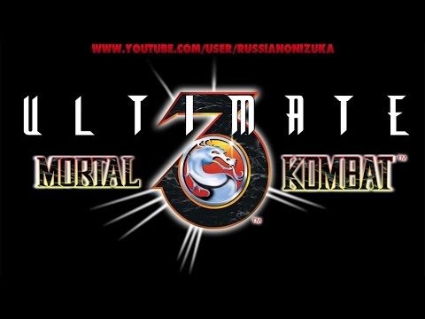 Последние Нервы в Umk3 (  Mortal Kombat Arcade Kollection #3 ) video