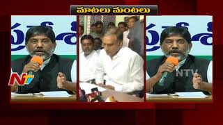 Bhatti Vikramarka Mallu Comments On CM KCR And Harish Rao