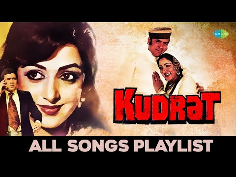 Kudrat - All Songs | Full Album | Tune O Rangeele | Humen Tumse Pyar Kitna