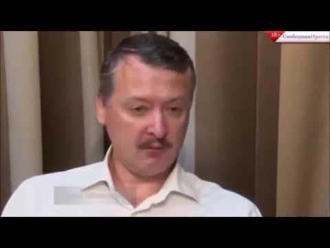 Игорь Ст релков - Что ждёт ЛНР и ДНР?