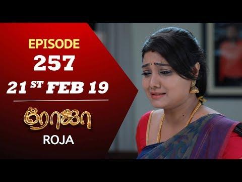 ROJA Serial | Episode 257 | 21st Feb 2019 | ரோஜா | Priyanka | SibbuSuryan | Saregama TVShows Tamil thumbnail