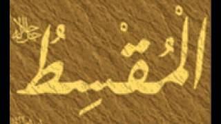 download lagu Asma Ul Husna Hijjaz Hi 49680 gratis