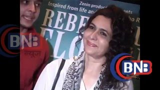 Premier Of Mantra`S Hindi Film `The Rebellious Flower With Celebs