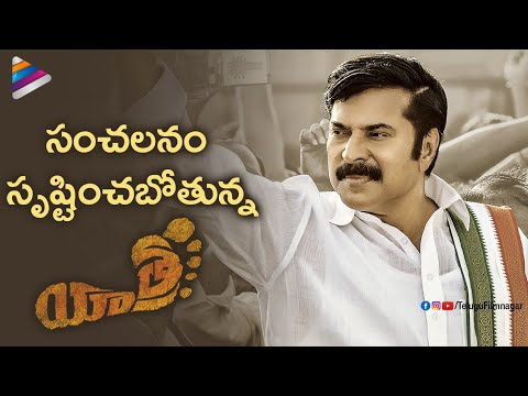 Yatra Movie Director Emotional Note about Mammootty | Mahi V Raghav | YSR Biopic Yatra Telugu Movie