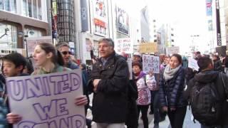 Tokyo-Sick Degenerate SJW Kwans Living In Japan Protest President Trump Visit