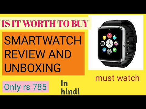 Smart watch unboxing | gt08 smartwatch review | smartwatch review in hindi