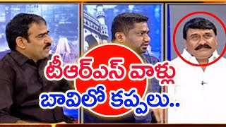 Congress Not Even Released Party Candidates List In TS | TRS Uday Kiran | SUNRISESHOW #2