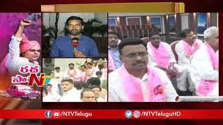 ముగిసిన టీఆర్ఎస్ రాష్ట్ర కార్యవర్గ సమావేశం | TRS Executive Meeting Ended | NTV