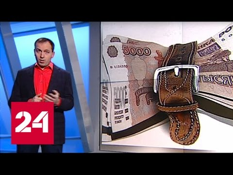 Агитпроп авторская программа Константина Семина. Последний выпуск от 14.01.17